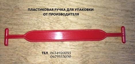 """ООО """"СП ЛТД"""""""