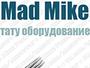 Интернет-магазин тату оборудования MadMike