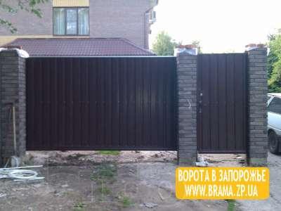 Ворота из профнастила (откатные и распашные), навесы, заборы в Запорожье