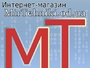 Интернет-магазин Мир Техники, Одесса